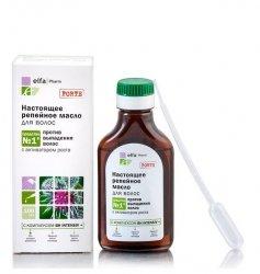 Olej z Korzenia Łopianu/ Łopianowy, 100 ml