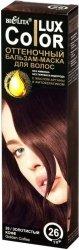 Koloryzujący Balsam-Maska do Włosów Color LUX, 26 złota kawa