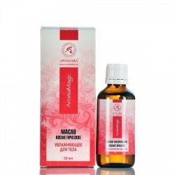 Olejek do Ciała Nawilżający, Aromatika, 100% Naturalny