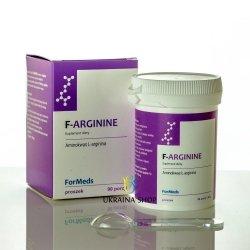 F- ARGININE Formeds, Arginina, 90 porcji