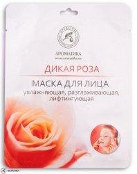 Dzika Róża Maska Bio Celulozowa Nawilżająca Wygładzająco-liftingująca, Aromatika