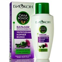Odżywka Balsam Łopianowa na Wzmocnienie Korzeni Włosów, 215 ml