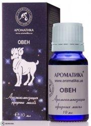 Baran Kompozycja Olejków Aromaterapeutyczna dla Znaku Zodiaku, 100% Naturalna