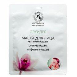 Orchidea Maska do Twarzy Bio-Celulozowa Nawilżająco-Zmiękczająca, Aromatika