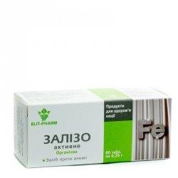 Żelazo Aktywne, Fumaran Żelaza 15 mg, 80 tab.