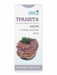 Wrośniak Różnobarwny Coriolus versicolor, Krople 100 ml