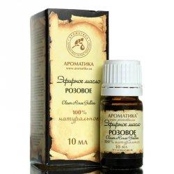 Olejek Różany, 100% Naturalny, Aromatika