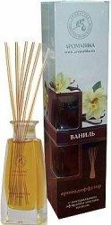 Dyfuzor Zapachu Wanilia, Aromadyfuzor, Aromatika