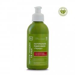 Mydło w Płynie na Rany i Pęknięcia z Uczepem, 250 ml, 100% naturalne, bez SLS, SLES, PEG