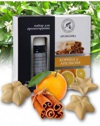 Zestaw do Aromaterapii z Gwiazdkami Ceramicznymi Cynamon i Pomarańcza, Aromatika