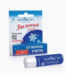 Защитный бальзам для губ Зимний Уход, 4,6 г