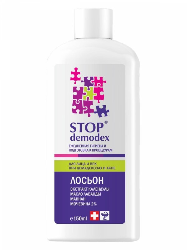 Face Tonic STOP demodex. Demodicosis. Acne