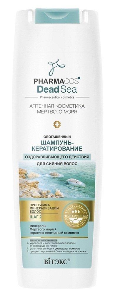 Wzbogacony Szampon Keratynowy dla Lśniących Włosów, Pharmacos Dead Sea