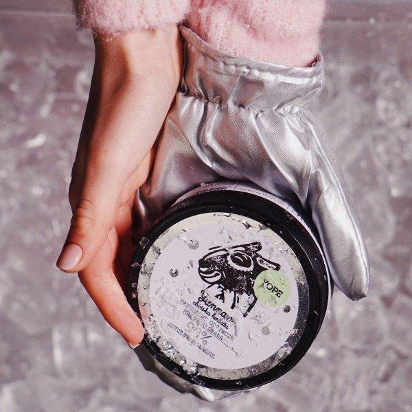 Herbata Yunnan Naturalne Masło do Ciała, Yope, 200ml