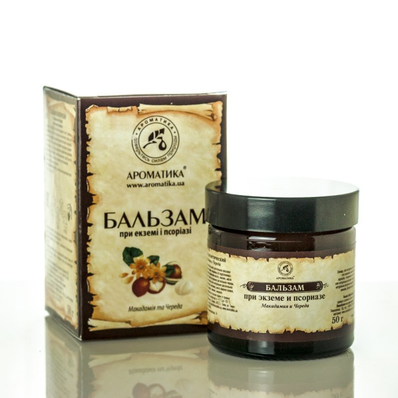 Body Balm For Eczema & Psoriasis, Aromatika