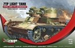 Mirage 726002 1/72 7TP LIGHT TANK 'TWIN TURRET'
