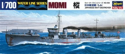 Hasegawa WLS436 1/700 IJN Momi Destroyer Battleship
