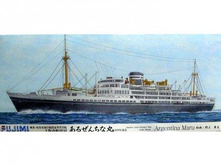 Fujimi 40081 1/700 Osaka Cargo-Liner Argentina Maru