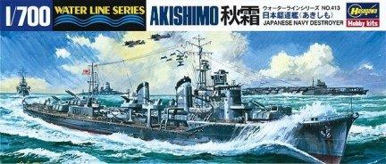 Hasegawa WLS413 1/700 IJN Akishimo Destroyer Battleship