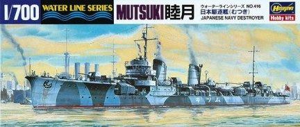 Hasegawa WLS416 1/700 IJN Mutsuki Destroyer Battleship