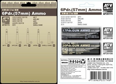 AFV Club AF35174 1/35 6 Pdr (57mm) ammunition