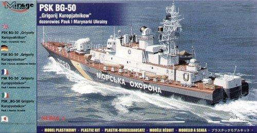 Mirage 40425 1/400 PSK 'BG-50 Grigory Kuropatnikov' dozorowiec Pauk I Marynarki Ukrainy