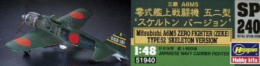 Hasegawa SP240 1/48 Mitsubishi A6M5 ZERO Fighter (ZEKE) Type52 'SKELETON VERSION'
