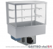 Witryna chłodnicza prosta z roletą DM-94951.5R wym. 1745x614x1429mm