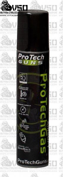 Green Gas ProTech 100ml