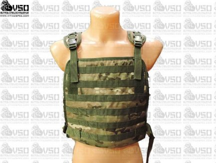 Tactical Army - Plate Carrier Harness - Multicam