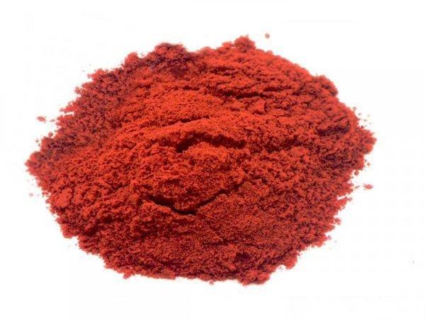 Papryka wędzona - ostra - produkt