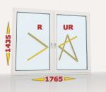 Okno PCV 1765x1435 R+UR prawe białe