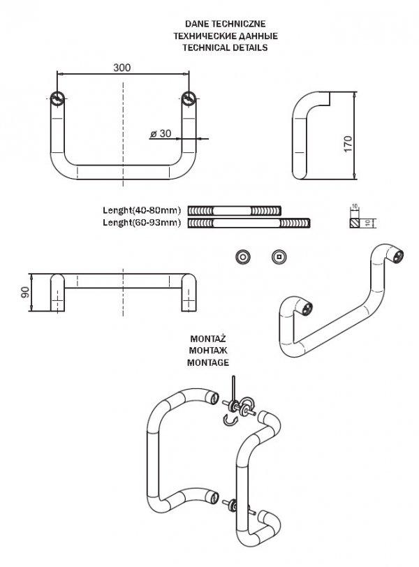 Pochwyt obustronny prostokątny brąz 8019 300mm