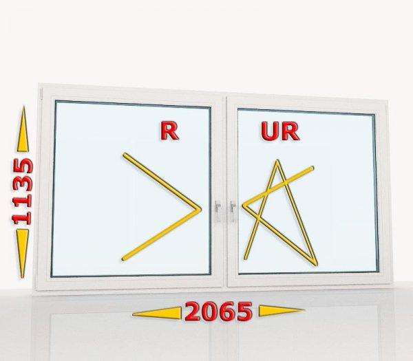 Okno PCV 2065x1135 R+UR prawe białe