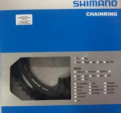 Tarcza mechanizmu korbowego Shimano 105 FC-R7000 52T-MT