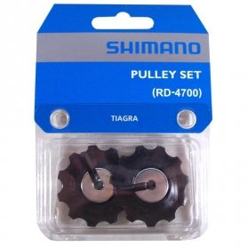 Zestaw kółek przerzutki Shimano Tiagra 4700