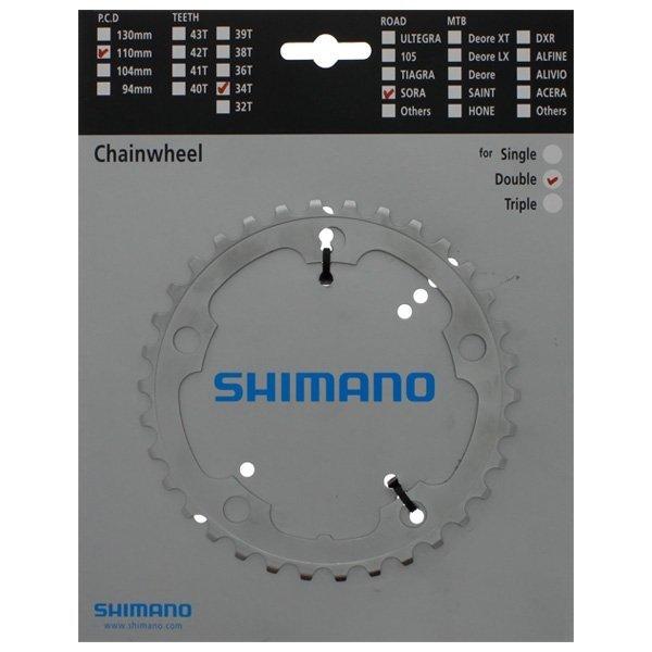 Tarcza mechanizmu korbowego Shimano Sora FC-3450 34T