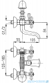 KFA RETRO bateria wannowa CHROM   374-144-00