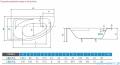 Piramida Cornea Comfort 150x100cm Wanna asymetryczna Prawa