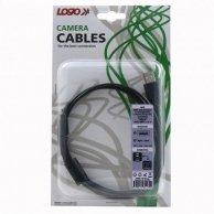 USB kabel (2.0), A-8pin, M/M, 1.8m, Logo, blistr, MINOLTA