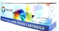 Toner Zamiennik Brother TN2411, black, 1200s, Brother DCP-L2532DW, DCP-L2552DN, HL-L2312D, HL-L2352DW