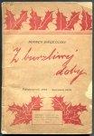 Daszyński Ignacy - Z burzliwej doby. Mowy sejmowe posla Ignacego Daszyńskiego, wygłoszone w czasie od października 1918 do sierpnia 1919 roku.