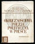 Nowak-Dłużewski Juliusz - Okolicznościowa poezja polityczna w Polsce. Średniowiecze