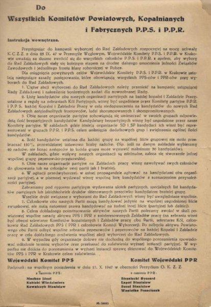 DO WSZYSTKICH Komitetów Powiatowych, Kopalnianych i Fabrycznych P. P. S. i P. P. R. Instrukcja wewnętrzna. Przystępując do kampanii wyborczej do Rad Zakładowych [...] Wojewódzkie Komitety P. P. S. i P. P. R. w Krakowie uważają za słuszne zwrócić się do ws