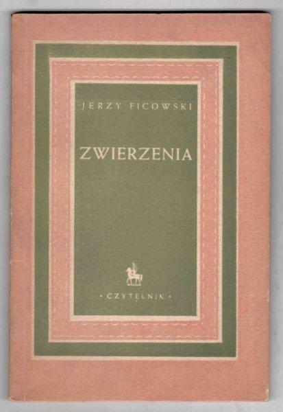 Ficowski Jerzy - Zwierzenia