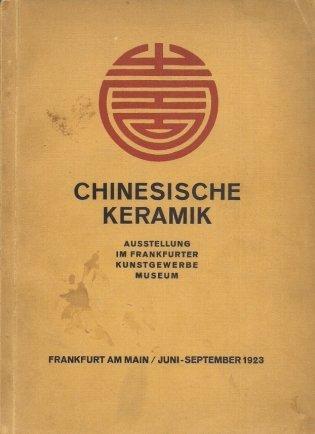 [KATALOG wystawy - Kunstgewerbe-Muzeum Frankfurt a. M.]. Austellung Chinesischer Keramik. Aus Frankfurter und auswartigem Privat- und Museumsbesitz 1923 Vom Juni bis September.