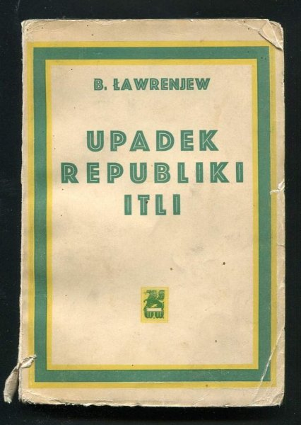 Ławrenjew Borys - Upadek republiki Itli. Powieść.