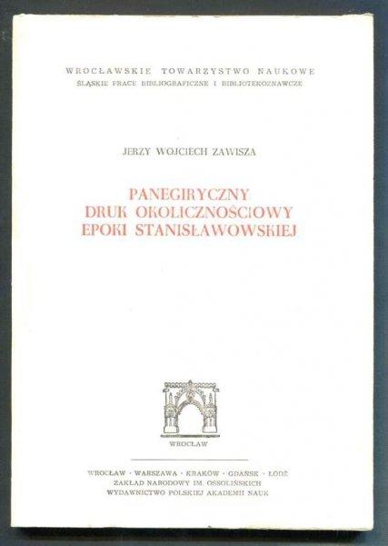 Zawisza Jerzy Wojciech - Panegiryczny druk okolicznościowy epoki stanisławowskiej. 1984.