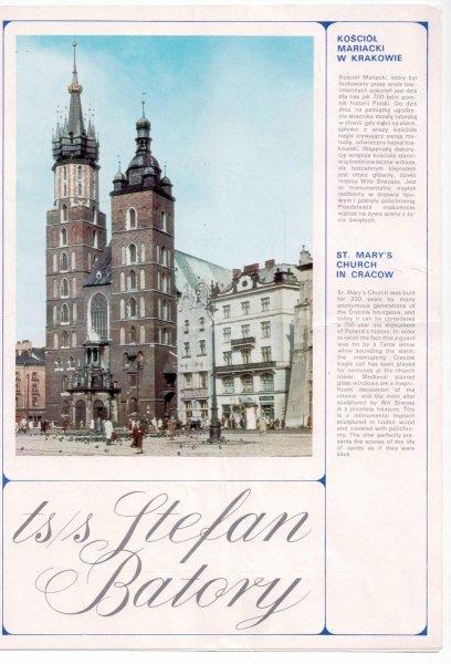 M/S Batory. Menu. Rejs Kopenhaga, poniedziałek 17 listopada 1969. Klasa turystyczne