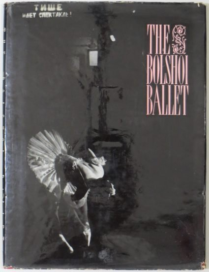 [Balet] Slonimsky Yuri - The Bolshoi Ballet Notes